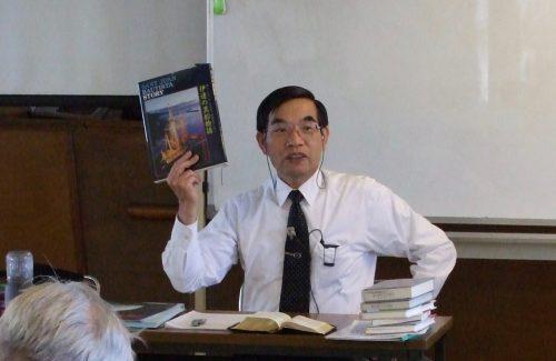 オリーブ聖書学校